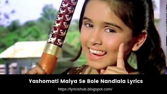 Yashomati Maiya Se Bole Nandlala Lyrics - Satyam Shivam Sundaram (Lyricishub)