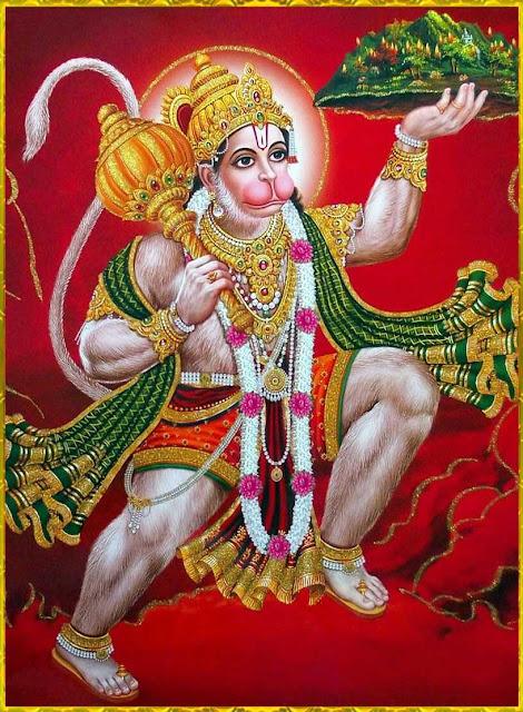 Hanuman Ji Photo