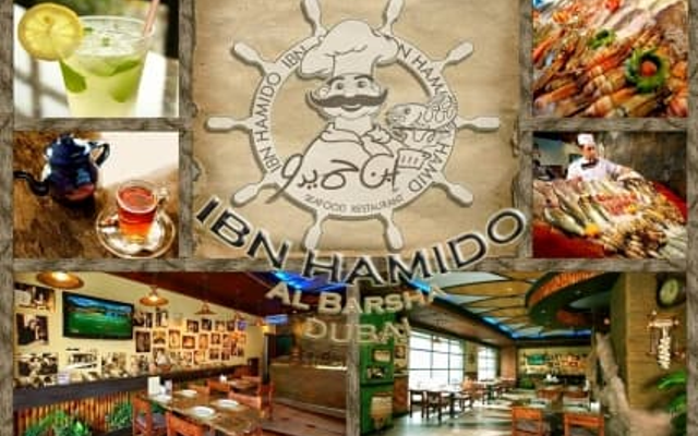 منيو وفروع وأرقام توصيل دليفري مطعم أسماك أبن حميدو 2020
