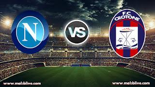 مشاهدة مباراة نابولي وكروتوني Crotone Vs Napoli بث مباشر بتاريخ 29-12-2017 الدوري الايطالي