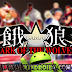 GAROU: MARK OF THE WOLVES v1.5 Apk + Data
