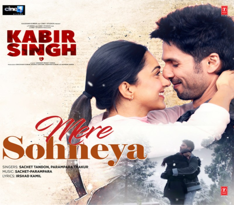 Mere Sohneya Lyrics Translation Kabir Singh