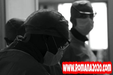 أخبار المغرب يُجري أزيد من ألف تحليلة فيروس كورونا المستجد covid-19 corona virus كوفيد-19 في يوم واحد