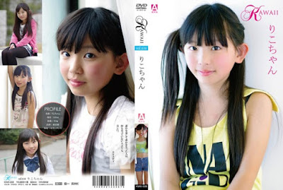 [KWII-038] KAWAII vol.038 りこちゃん