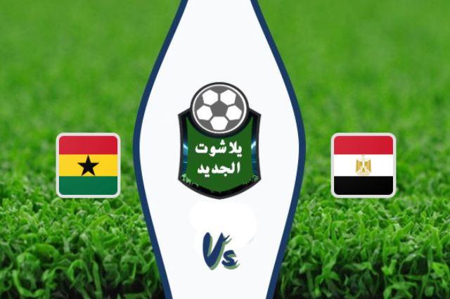 منتخب مصر الاولمبي يتأهل لنصف نهائي أمم أفريقيا علي حساب غانا وانتهاء المباراة بنتيجة 3-2