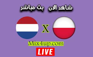 نتيجة مباراة هولندا وبولندا اليوم بتاريخ 04-09-2020 في دوري الأمم الأوروبية