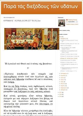http://newanapalmoi.blogspot.com/2018/10/19-31-2.html