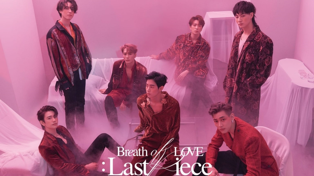 GOT7 Release The New Teaser of 'Breath of Love: Last Piece'