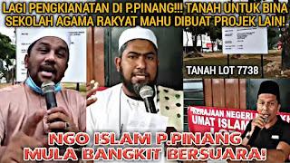 Minta kebenaran tapi dinafikan oleh DAP