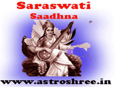 how to please goddess of knowledge saraswati