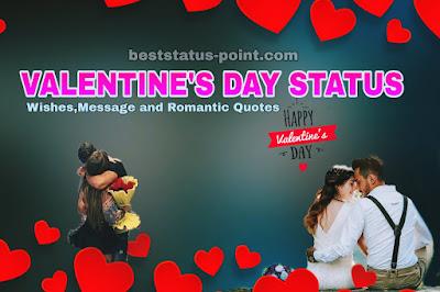 Valentines-day-Status-Hindi-2020
