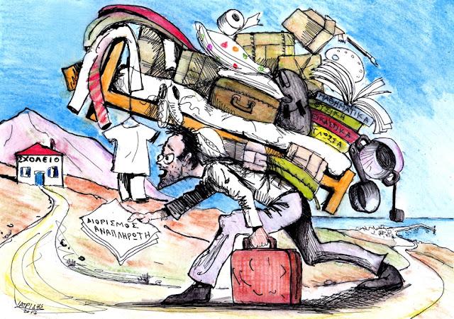 IaTriDis Γελοιογραφία για την Κρητική εφημερίδα, Άποψη του Νότου,με θέμα τις προσλήψεις αναπληρωτών εκπαιδευτικών.