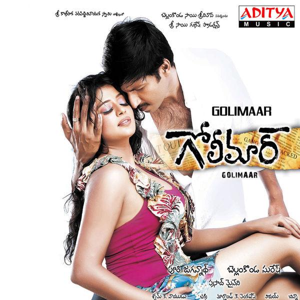 Golimaar (2010) Telugu Songs Lyrics