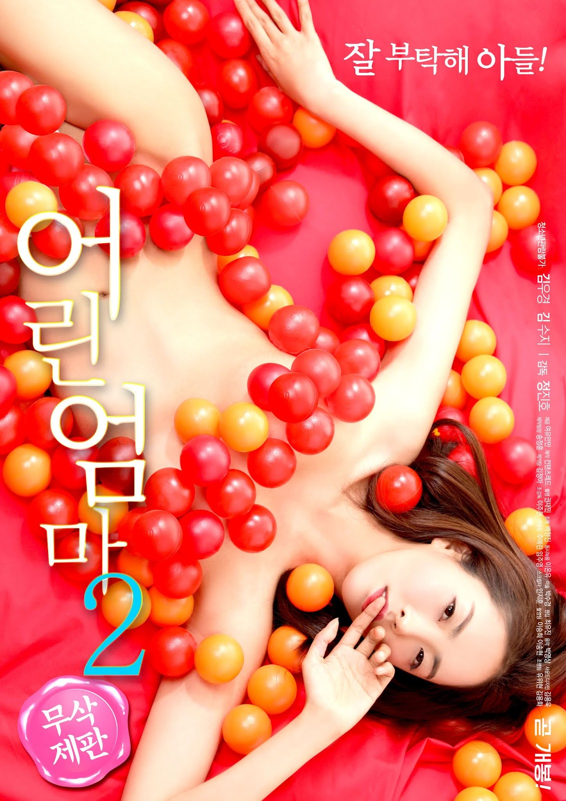 Young Mom 2 Full Korea 18+ Adult Movie Online Free
