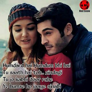 Beautiful Hindi song Shayari images
