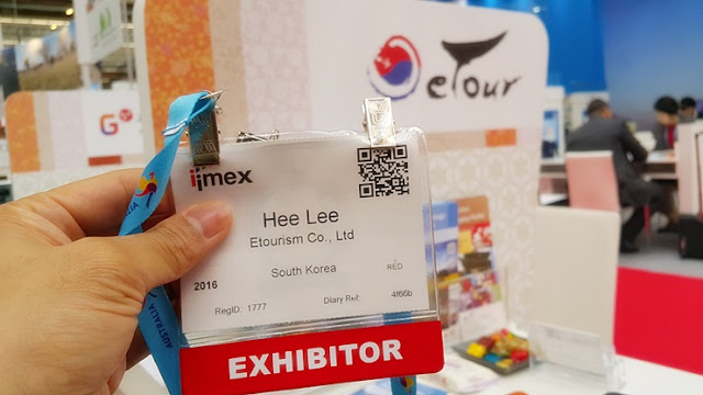 Korea MICE - IMEX FAIR(Korea E Tour)