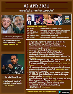 Daily Malayalam Current Affairs 02 Apr 2021