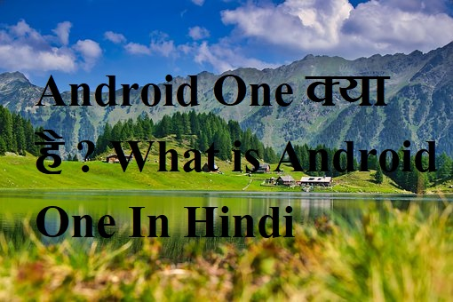 Android One क्या है ? What is Android One In Hindi Explained