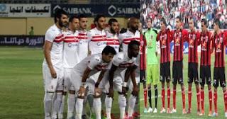 موعد مباراة الزمالك واتحاد العاصمة فى دورى أبطال أفريقيا اليوم الجمعة 2/6/2017