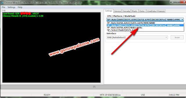 Oppo F1s (A106) Pattern lock read done