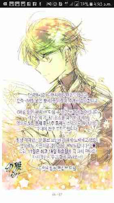 Widh Manhwa Scanlation The Abandoned Empress 45 Abandoned