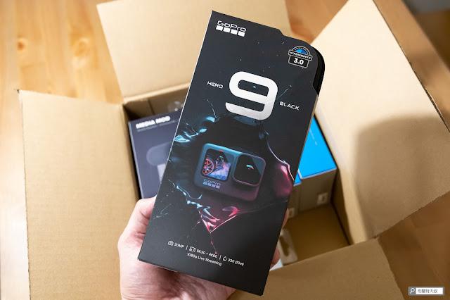 【開箱】再次進化的史上最強運動攝影機,GoPro HERO9 Black - GoPro 盒裝外觀,改採相對務實的「收納盒」來替代