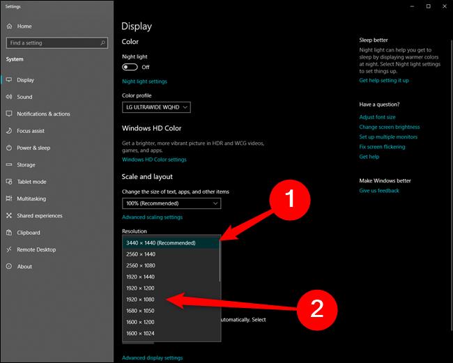 مايكروسوفت ويندوز 10 تغيير القرار