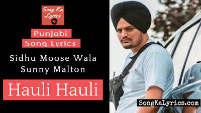 hauli-hauli-lyrics