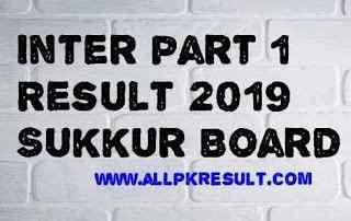 11 class Result 2019 Sukkur Board