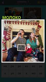 родители выпивают пиво из бутылок, а ребенок молоко 667 слов 7 уровень