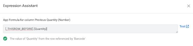 AppSheetで数値変更前のデータを取得する