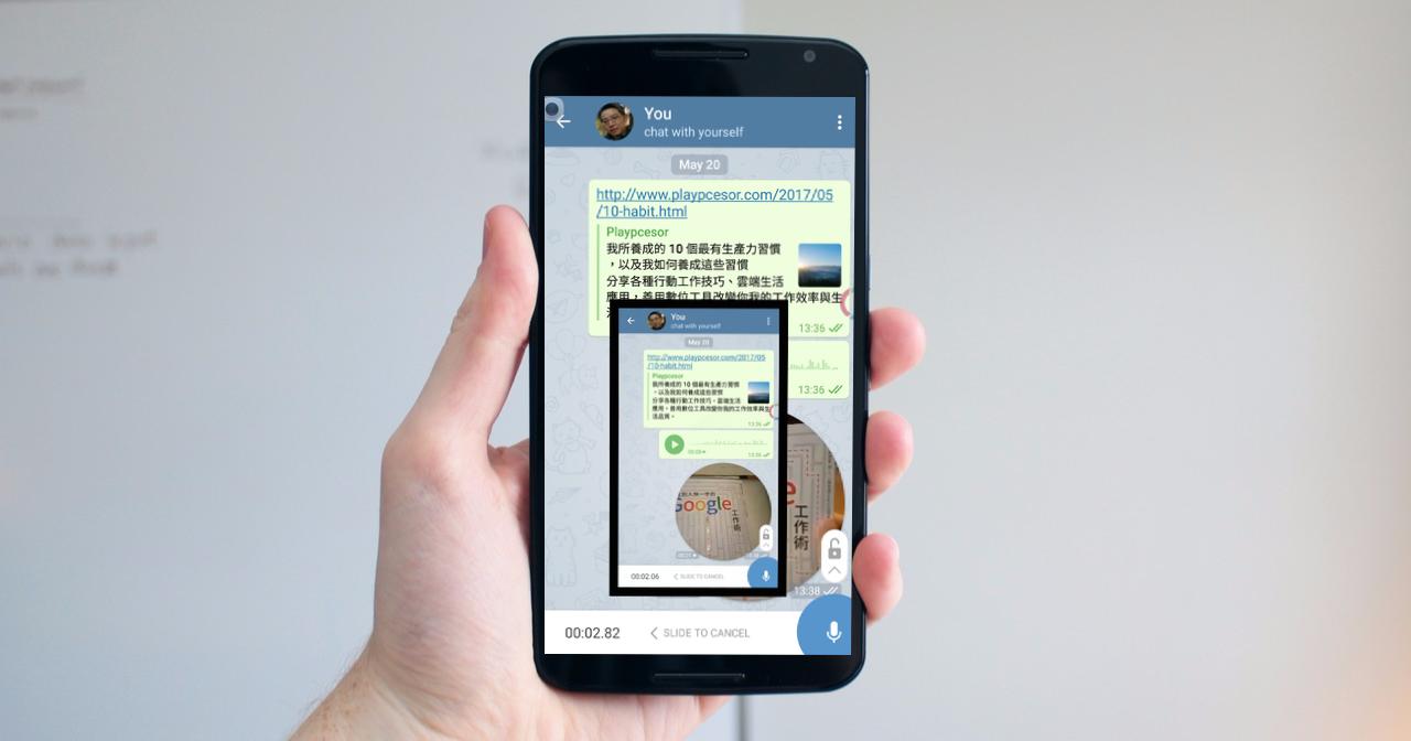 Screenshot touch 螢幕截圖不再手打結, Android 手機截圖 App
