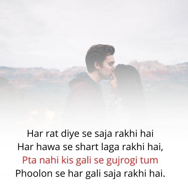 Love Shayari for bf in English