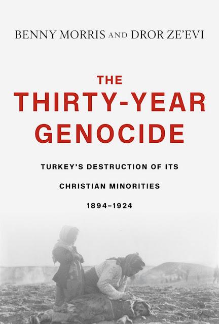 Το βιβλίο «Τριάντα χρόνια γενοκτονία - Η τουρκική καταστροφή των χριστιανικών μειονοτήτων 1894-1924» κυκλοφόρησε πριν από μερικές εβδομάδες από τις εκδόσεις του Πανεπιστημίου Χάρβαρντ.