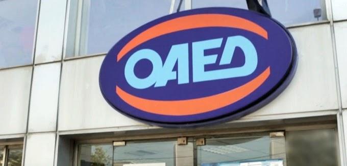 ΟΑΕΔ: Ειδικό βοήθημα 200 ευρώ το μήνα - Ποιοι είναι οι δικαιούχοι, πως θα κάνετε αίτηση