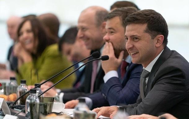 Зеленський заявив про підтримку з боку МВФ