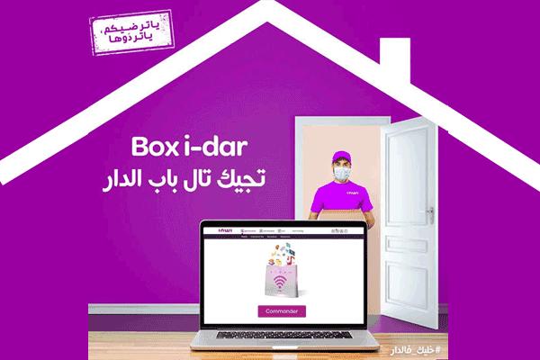 أطلب جهاز i-dar duo inwi الان وتوصل به إلى باب منزلك بهذه الطريقة