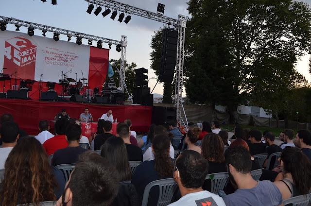 Γιάννενα: Με Μεγάλη Επιτυχία Ολοκληρώθηκαν Οι Εκδηλώσεις Του 45ου Φεστιβάλ ΚΝΕ-Οδηγητή!!!