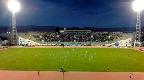 Video San José 3 - Universitario 3