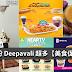这个10月份 Deepavali 超多【美食促销】!Haagen Dazs 、Sakae Sushi、Tealive等等都有优惠!