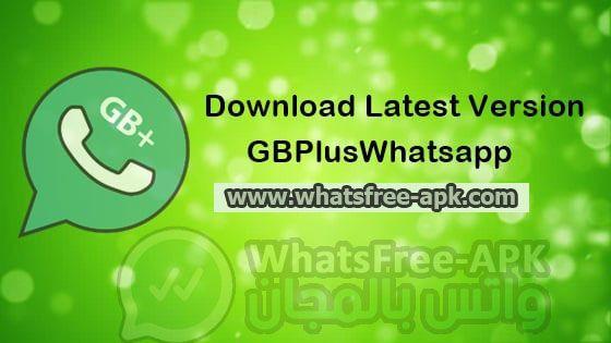 تحميل واتس اب بلس جي بي الأخضر احدث اصدار V8.35 GBwhatsapp plus green 2020