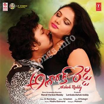 Ashok saraf songs download.