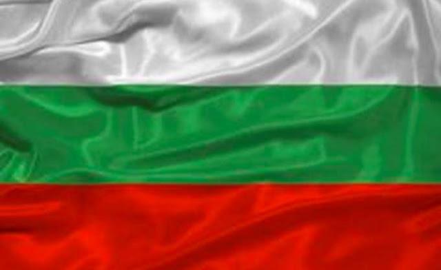 Βουλγαρία: Στρατηγικός ενεργειακός εταίρος η Ρωσία