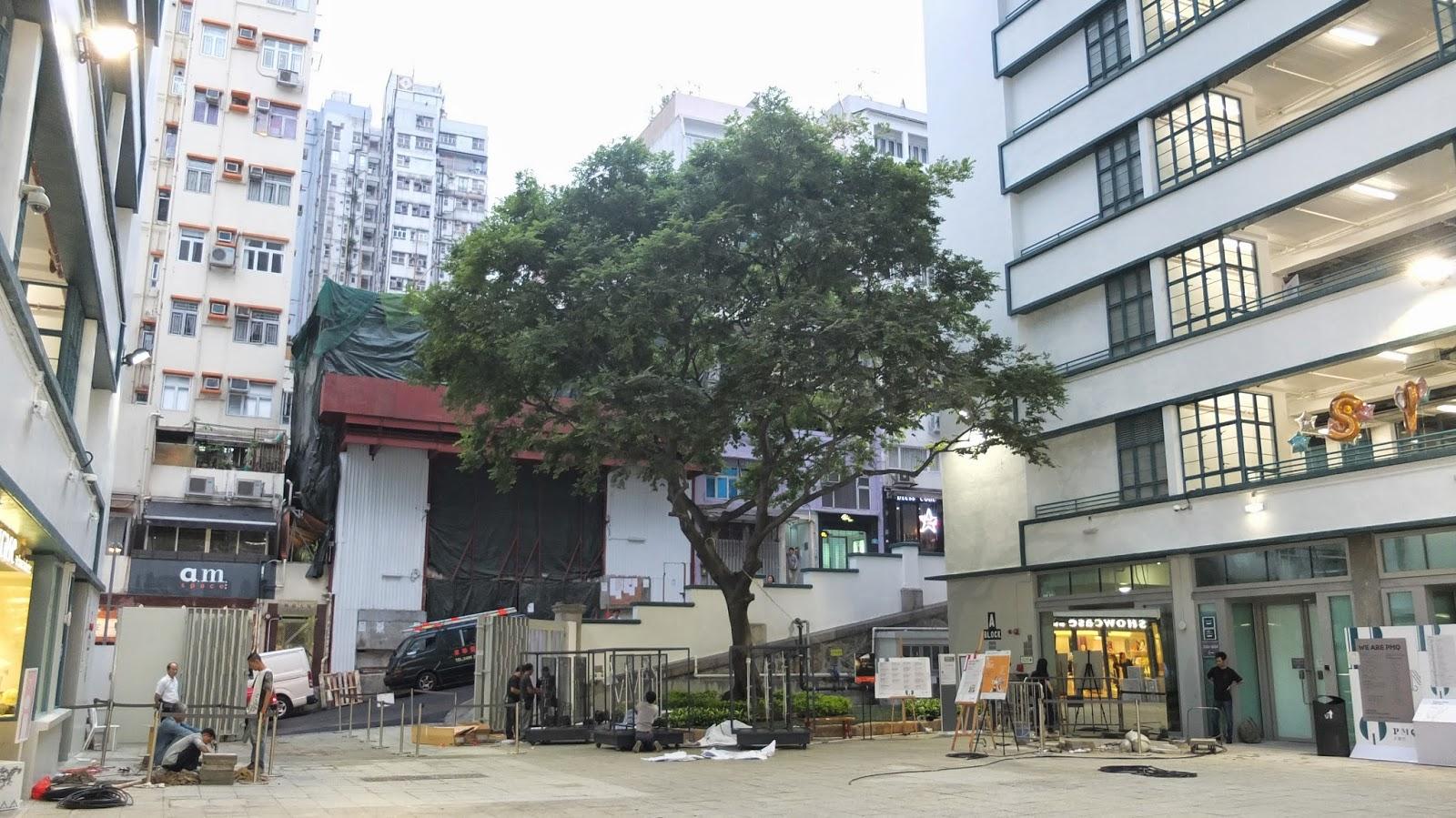 竹仔的天馬行空旅程: [中環] PMQ元創方:香港創意新展場