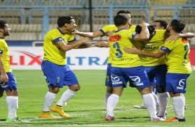اون لاين مشاهدة مباراة الإسماعيلي وبتروجيت بث مباشر 6-8-2018 الدوري المصري اليوم بدون تقطيع