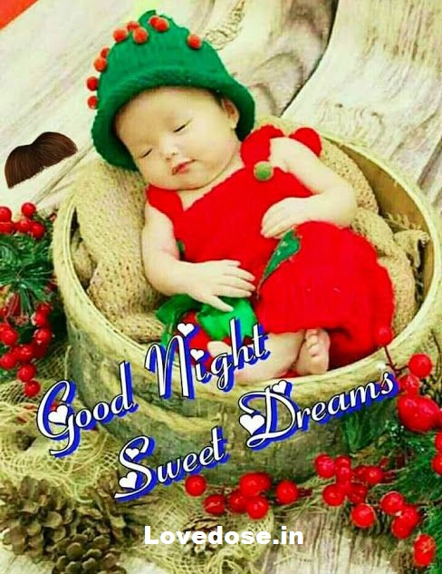 sweet dreams images for whatsapp