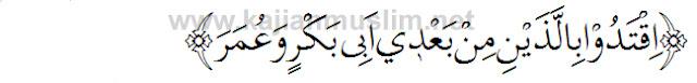 Ikuti Sayidina Abu Bakar Dan Sayidina Umar