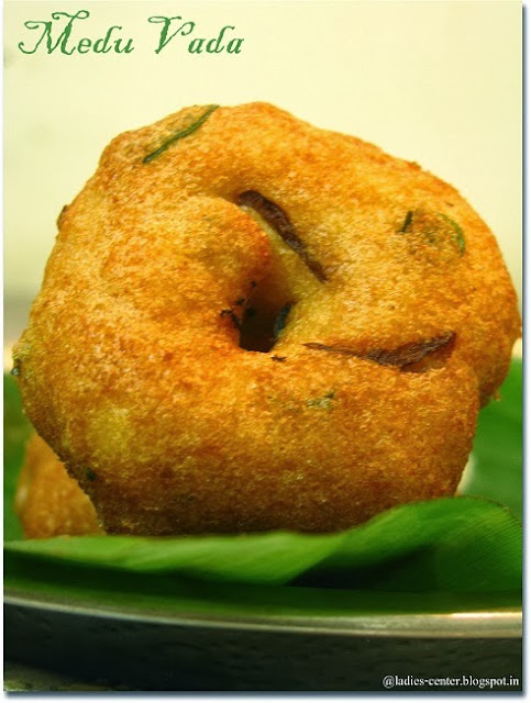 Medu Vada - How To Make Medu Vadai