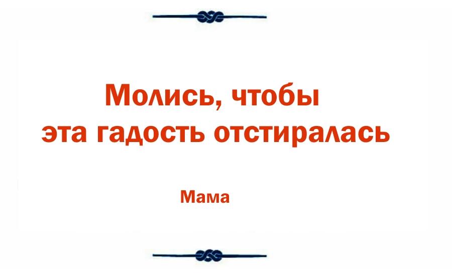 ТОП-10 Вечных Цитат Наших Мам