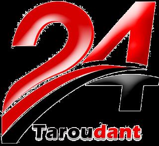 مرحبا بكم في تارودانت بريس - Taroudant Press